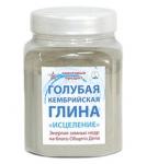 Голубая кембрийская глина для наружного применения